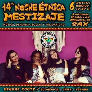 14ª NOCHE ÉTNICA MESTIZAJE-3